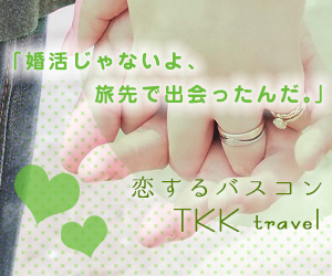 TKK TRAVEL