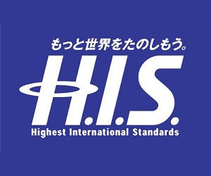H.I.S. 海外航空券・海外ツアー予約