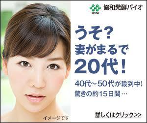 【協和発酵バイオ】発酵コエンザイムQ10EX お試し