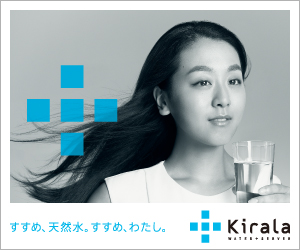 Kirala