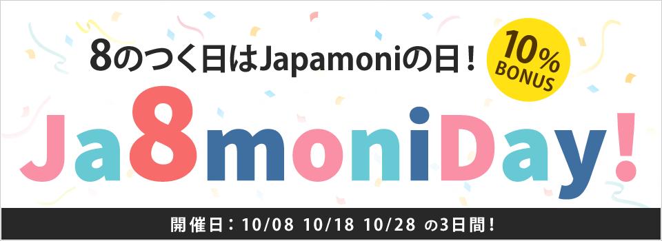Ja8moniday